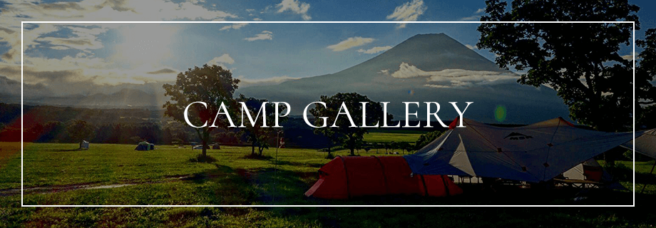 CAMP GALLERY